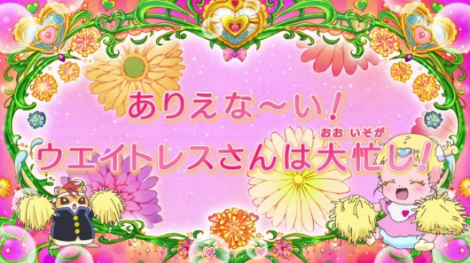 HUGっとプリキュア第10話感想ネタバレ (86)