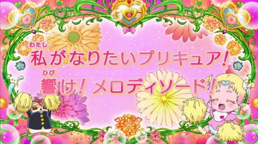 HUGっとプリキュア第11話感想ネタバレ (31)