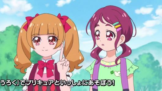 HUGっと!プリキュア第9話感想ネタバレ (110)