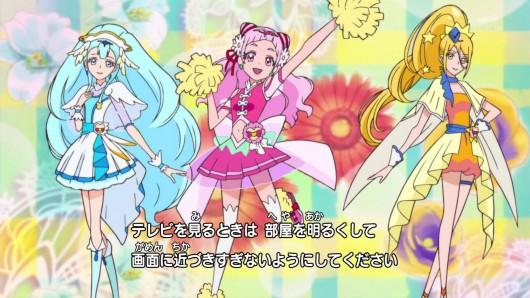 HUGっとプリキュア第14話 (260)