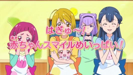 HUGっとプリキュア第13話感想ネタバレ1 (422)
