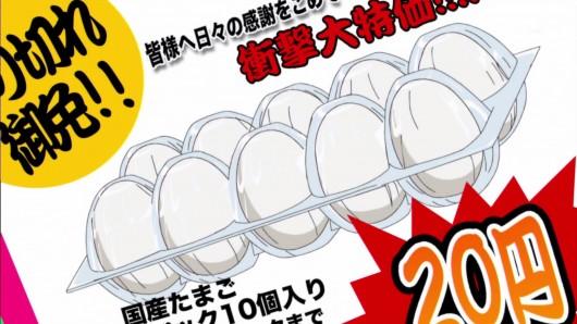キラキラプリキュアアラモード15話感想ネタバレ1 (9)