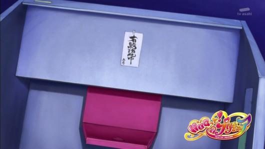 キラキラプリキュアアラモード15話感想ネタバレ1 (290)