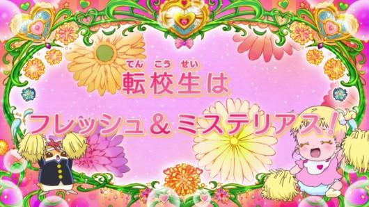 キラキラプリキュアアラモード第13話感想ネタバレ (55)
