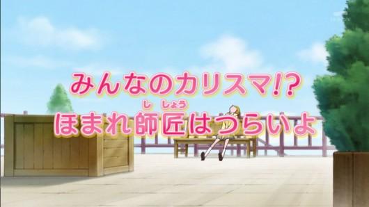 HUGっとプリキュア第15話感想ネタバレ2 (474)
