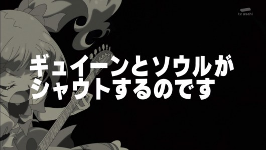 HUGっとプリキュア第15話感想ネタバレ2 (90)