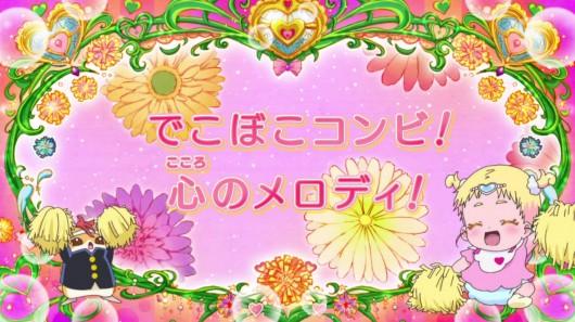 HUGっとプリキュア第18話感想ネタバレ (12)