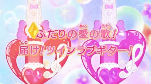 HUGっとプリキュア第21話感想1 (368)