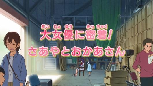 HUGっとプリキュア第25話感想ネタバレ1 (315)