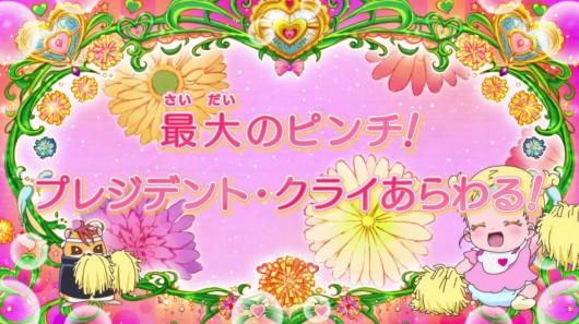 HUGっとプリキュア第23話感想 (33)