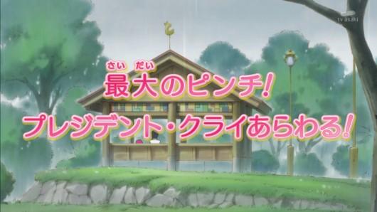 HUGっとプリキュア第22話感想1 (453)