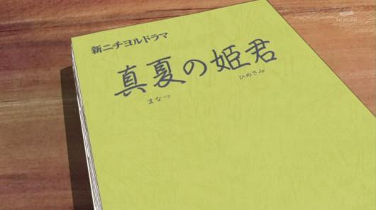 HUGっとプリキュア第26話感想ネタバレ (351)