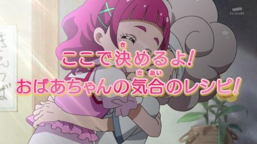 HUGっとプリキュア第28話感想ネタバレ1 (522)