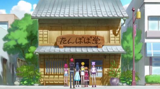 HUGっとプリキュア第29話感想ネタバレ (13)