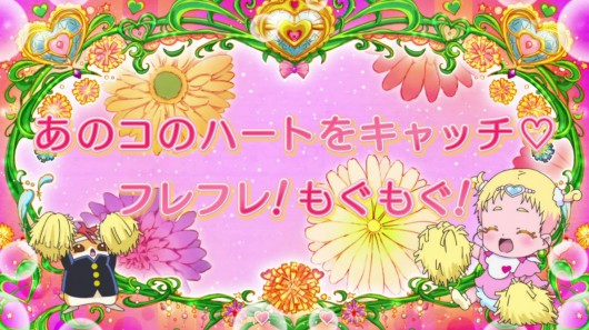 HUGっとプリキュア第28話感想ネタバレ (28)
