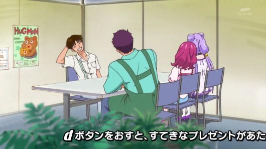 HUGっとプリキュア第27話感想ネタバレ (74)