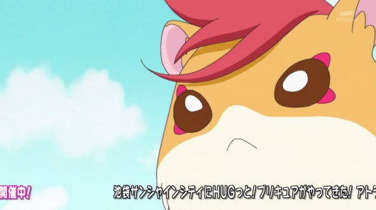 HUGっとプリキュア第28話感想ネタバレ1 (434)