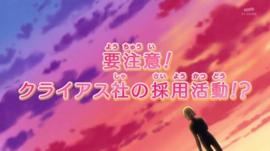 HUGっとプリキュア第32話感想ネタバレ1 (312)