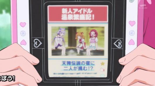 HGUっとプリキュア第31話感想ネタバレ (76)