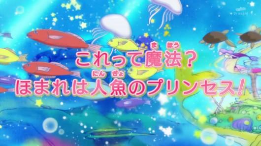 HUGっとプリキュア第31話感想ネタバレ1 (422)