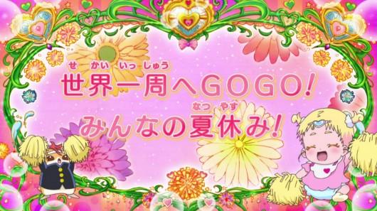 HUGっとプリキュア第30話感想ネタバレ (63)