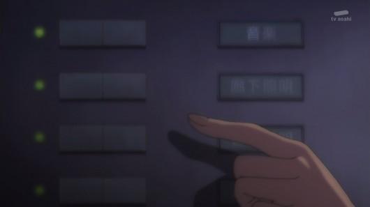 HUGっとプリキュア第34話感想ネタバレ (241)