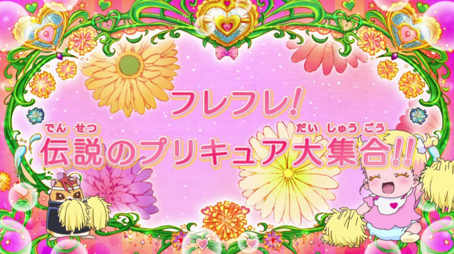 HUGっとプリキュア第36話感想ネタバレ (36)