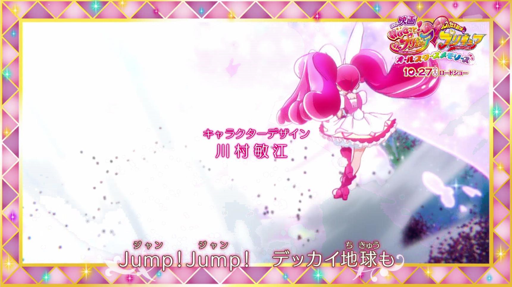 HUGっとプリキュア第37話感想ネタバレ1 (10)