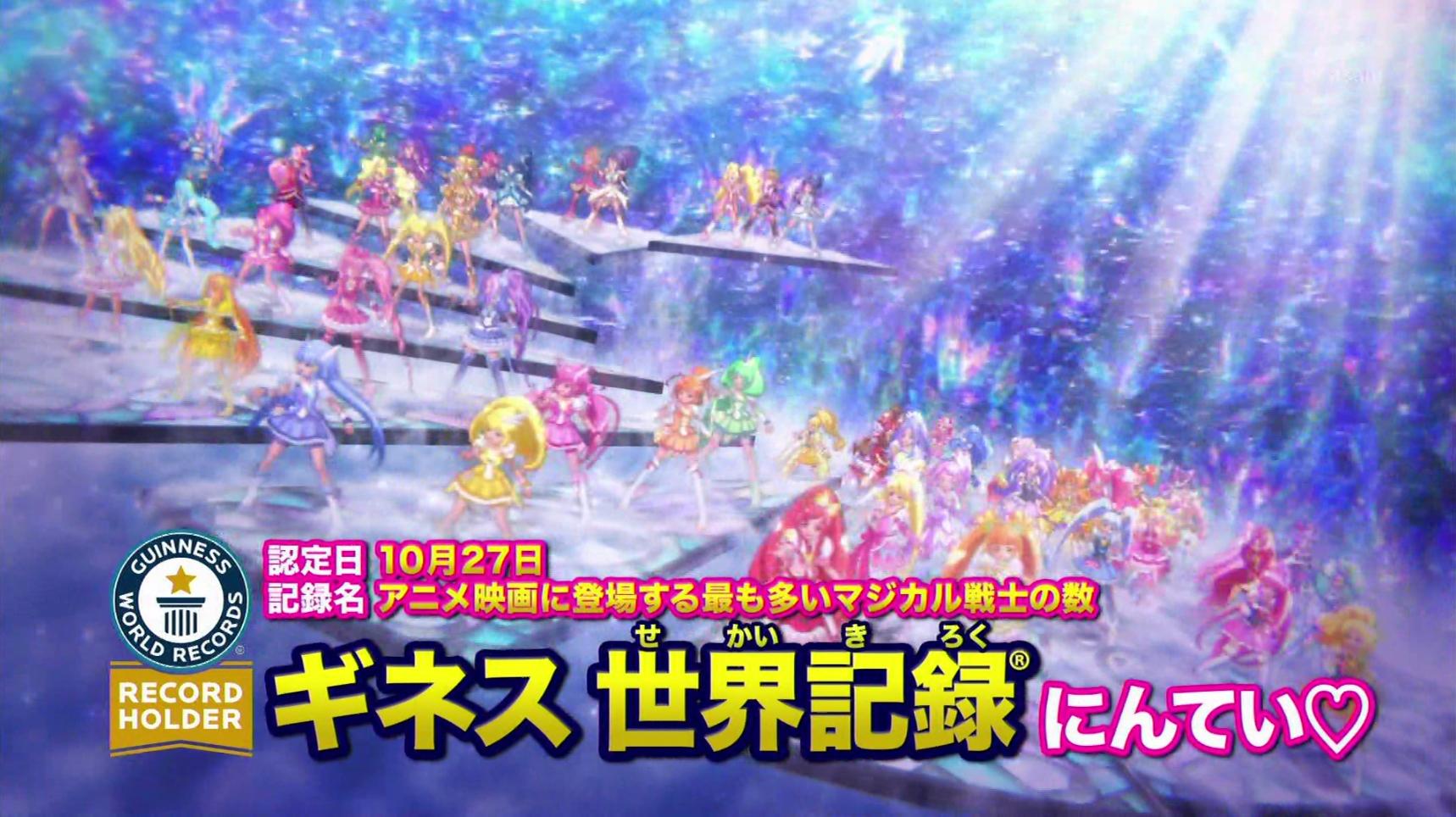 HUGっとプリキュア第38話感想ネタバレ1 (528)