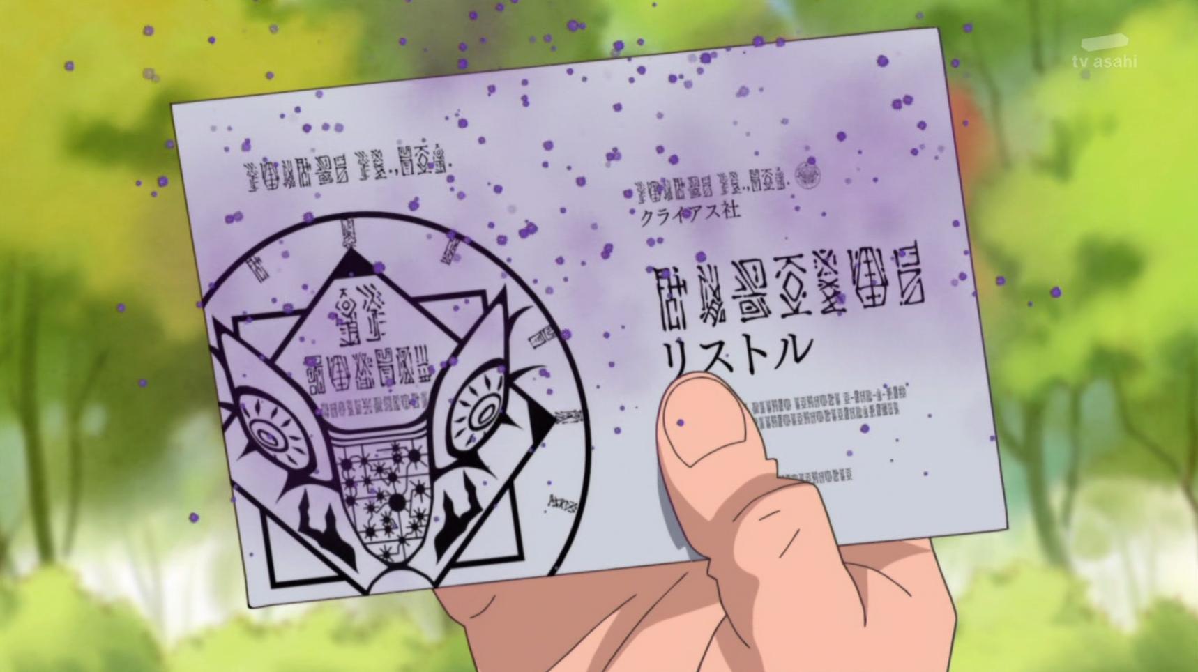 HUGっとプリキュア第38話感想ネタバレ1 (96)