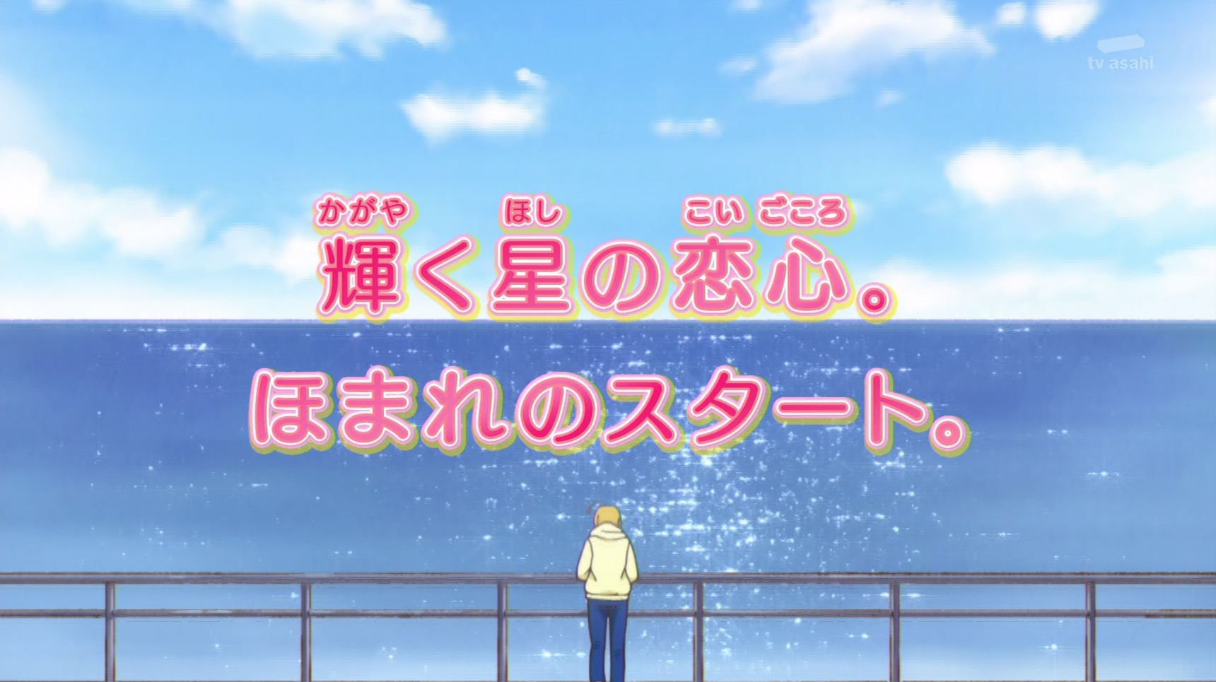 HUGっとプリキュア感想ネタバレ第42話2 (597)