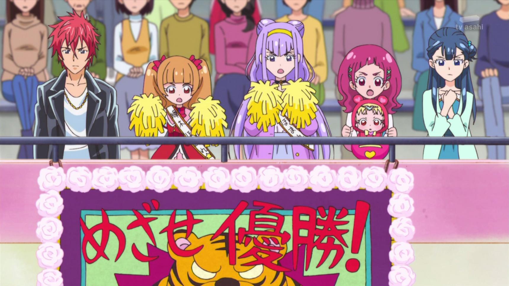 HUGっとプリキュア第43話感想ネタバレ1 (191)