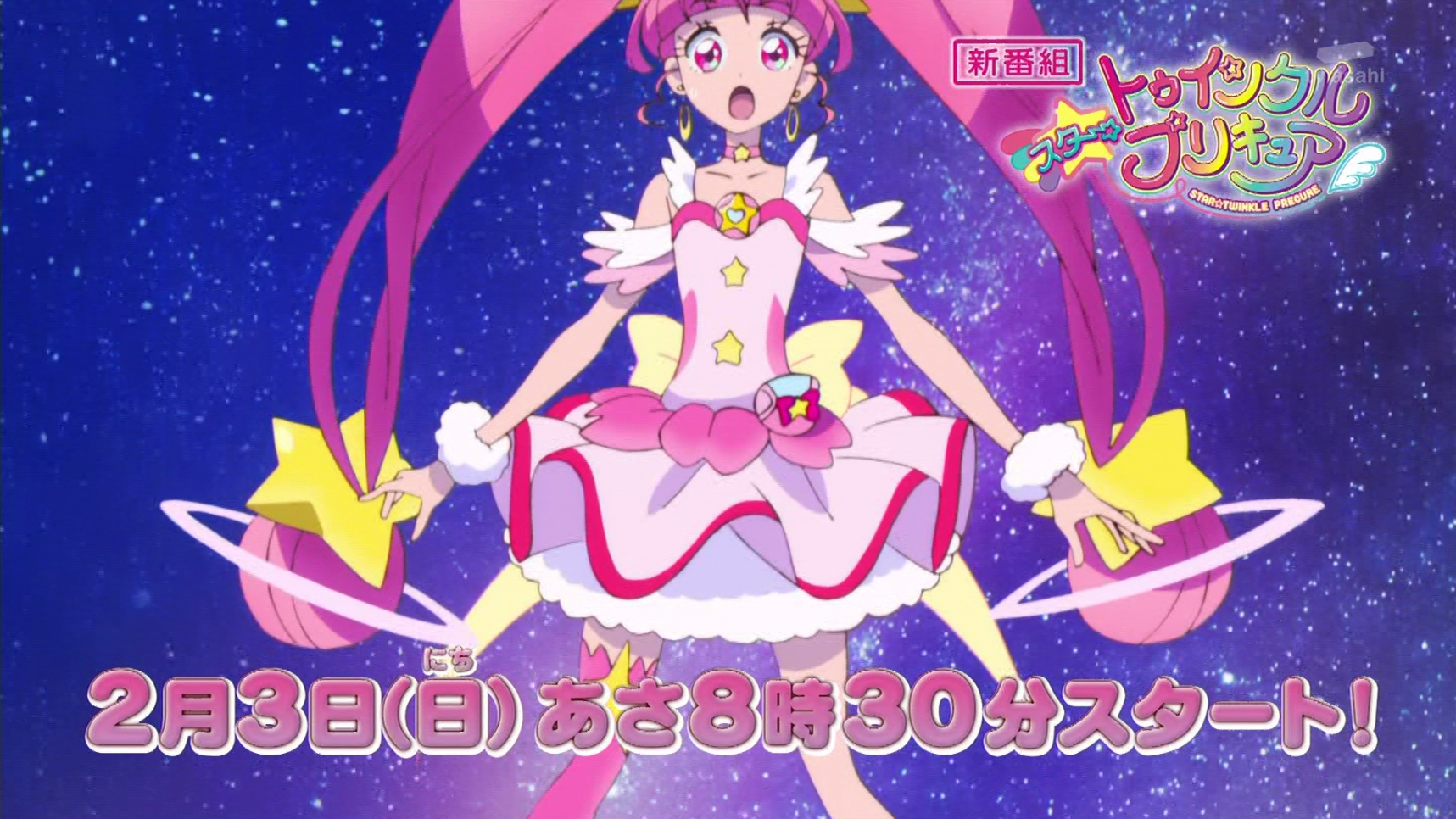 HUGっとプリキュア第46話感想ネタバレ1 (388)