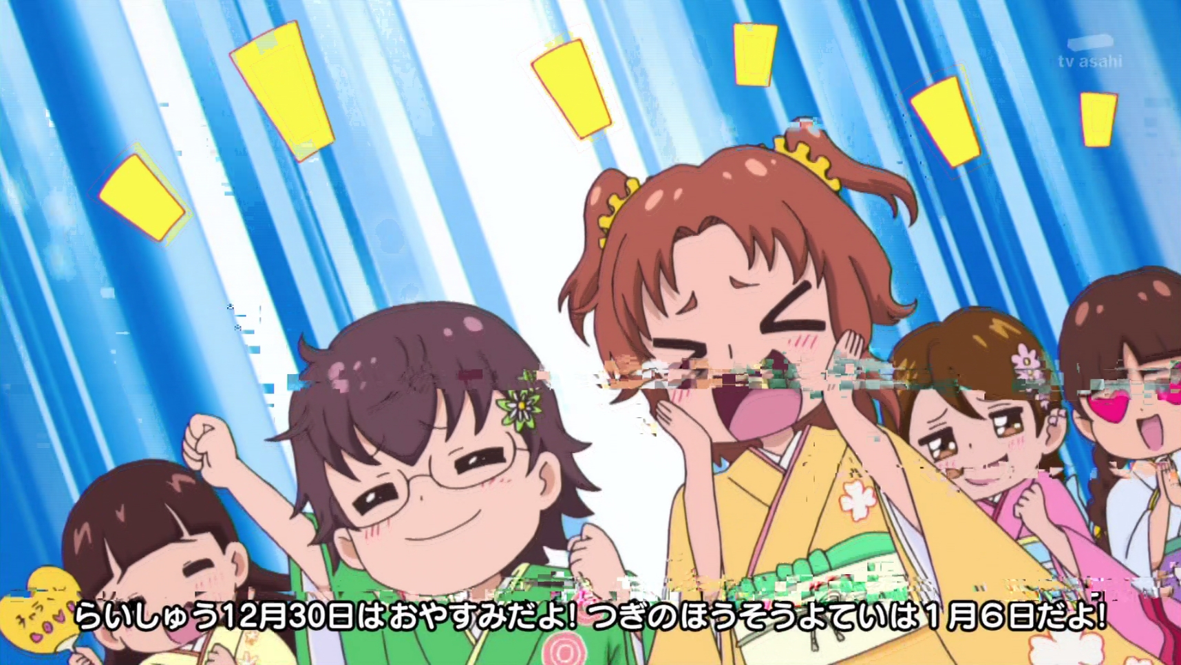 HUGっとプリキュア第45話感想ネタバレ1 (400)