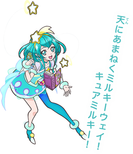 p_curemilky_style1_pc