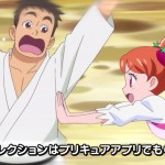 キラキラ☆プリキュアアラモード第11話感想ネタバレ ジュリオ登場!ガミーと最終決戦!!