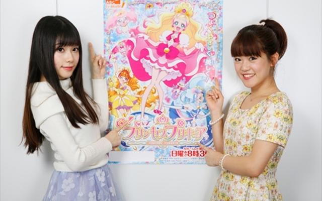 GO!プリンセスプリキュア主題歌