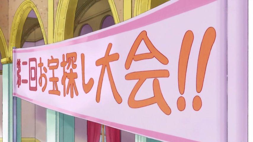 GO!プリンセスプリキュア第19話9
