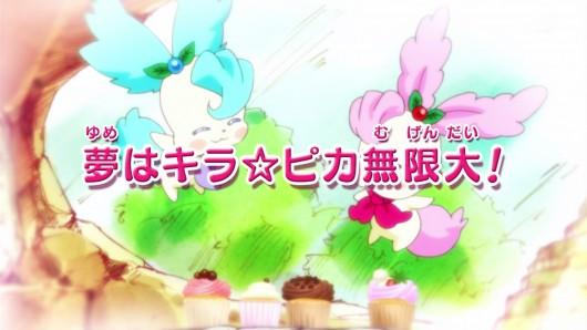 キラキラプリキュアアラモード第40話感想 (538)