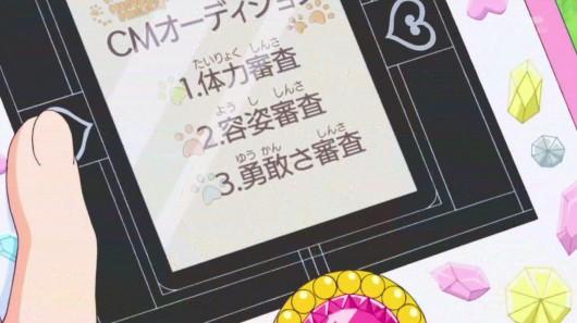 HUGっとプリキュア第28話感想ネタバレ (111)