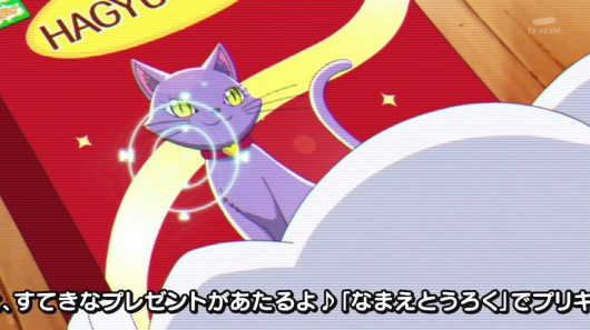 HUGっとプリキュア第28話感想ネタバレ (38)