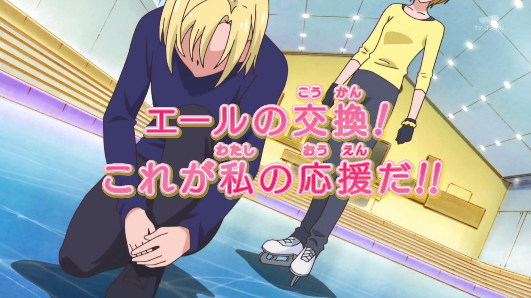 HUGっとプリキュア第41話感想ネタバレ1 (593)