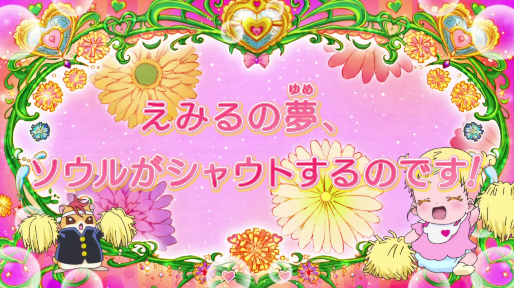 HUGっとプリキュア第41話感想ネタバレ (41)